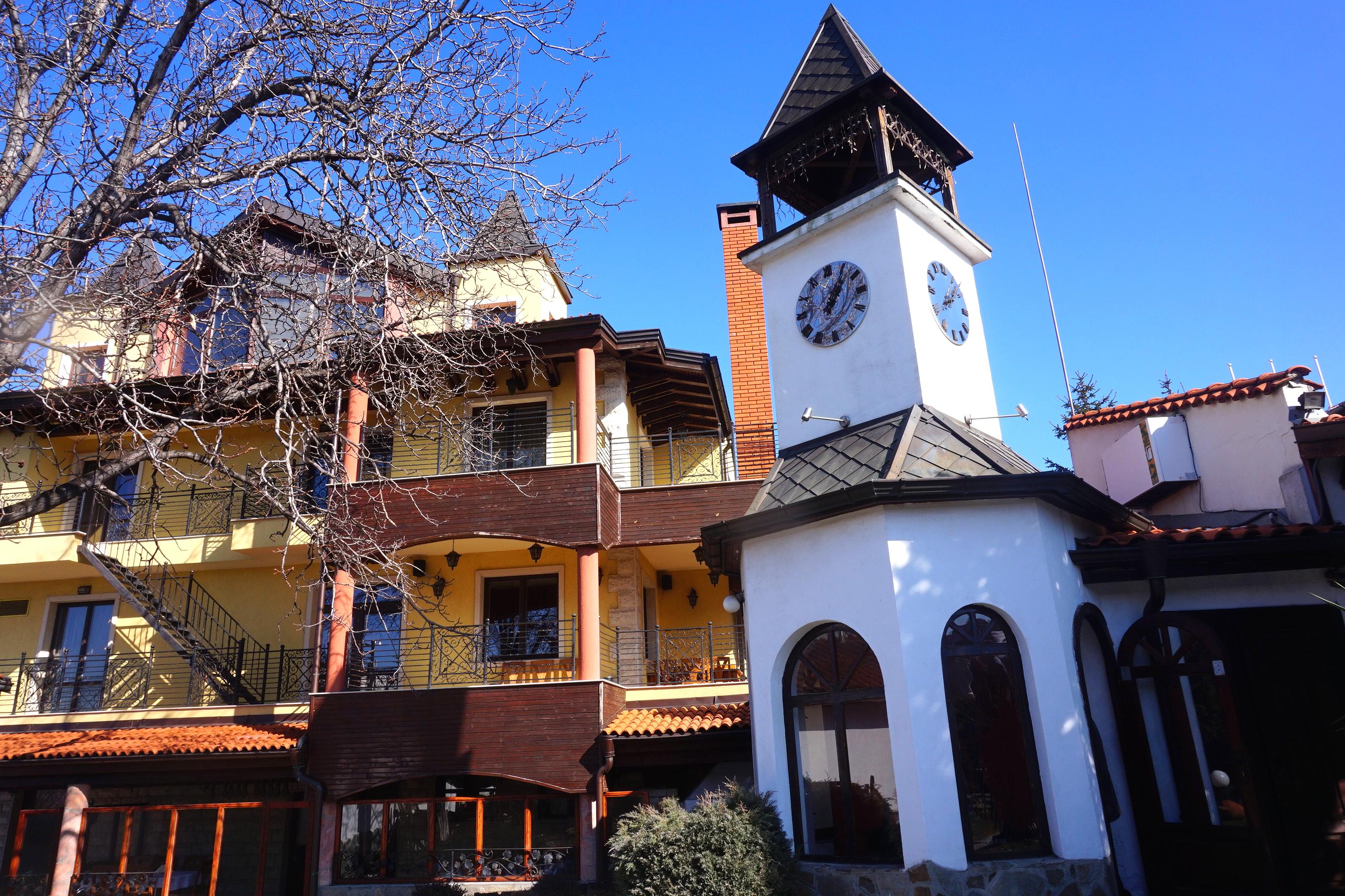 St. Trifon Zarezan