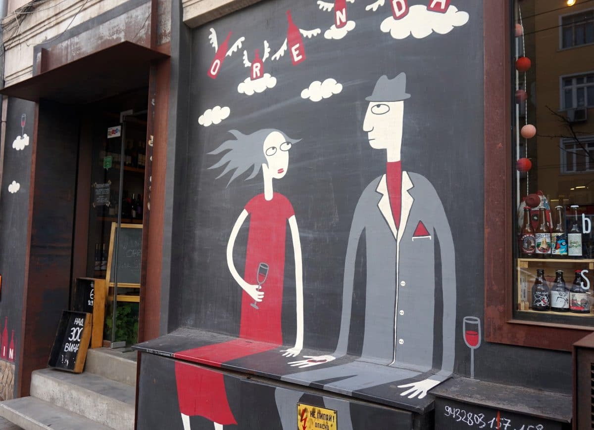 Vino Orenda shop Sofia
