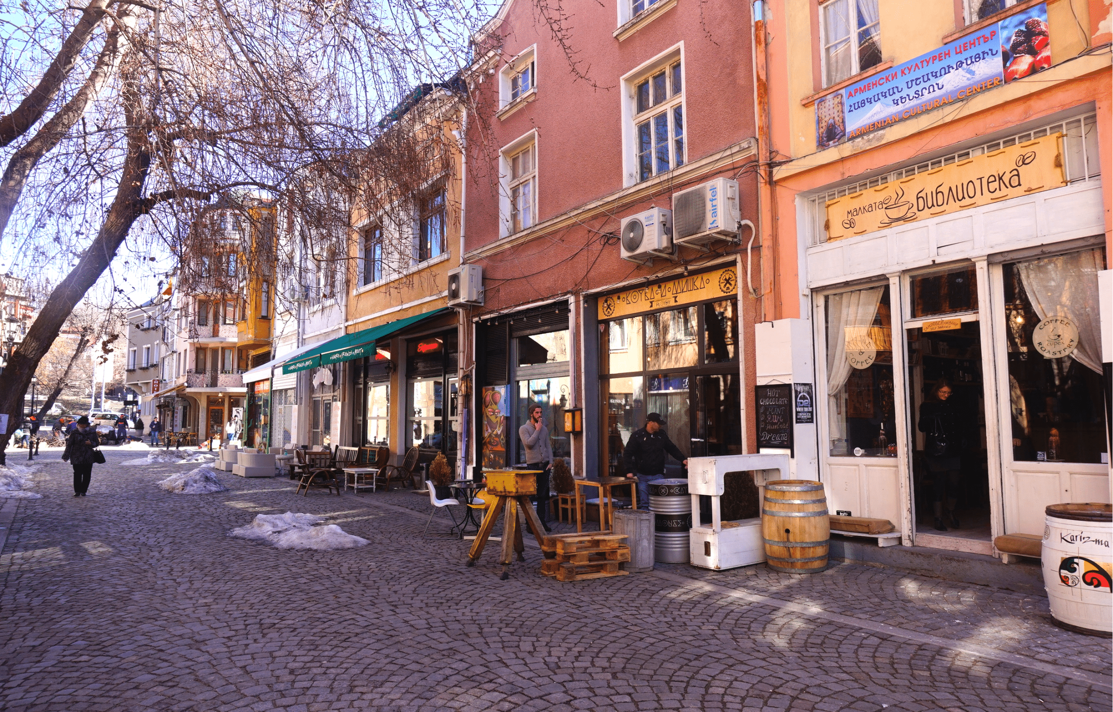 Kapana Plovdiv