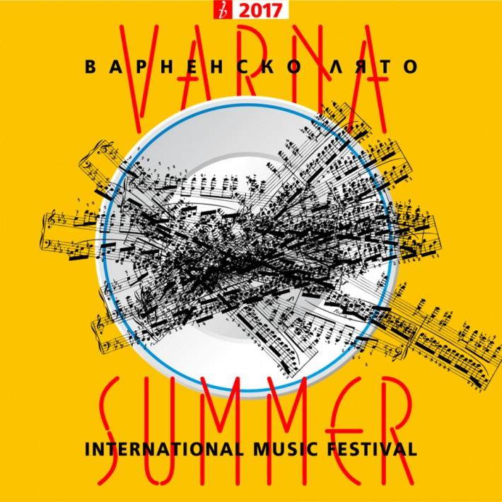 Varna Summer International Music Festival