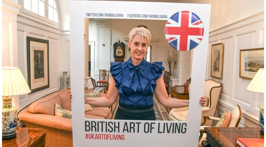 British Art of Living