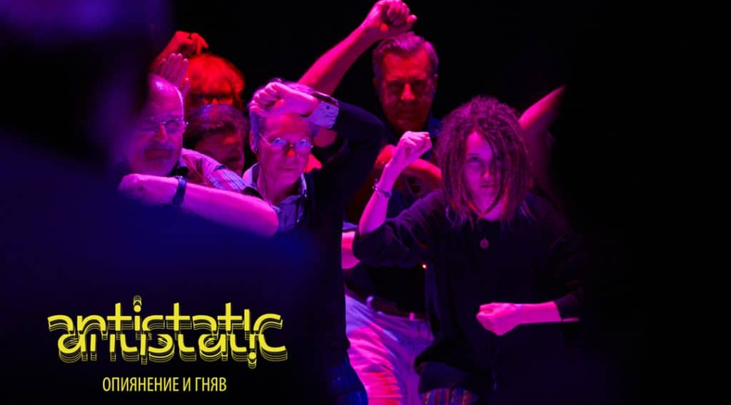 Antistatic festival sofia 2018