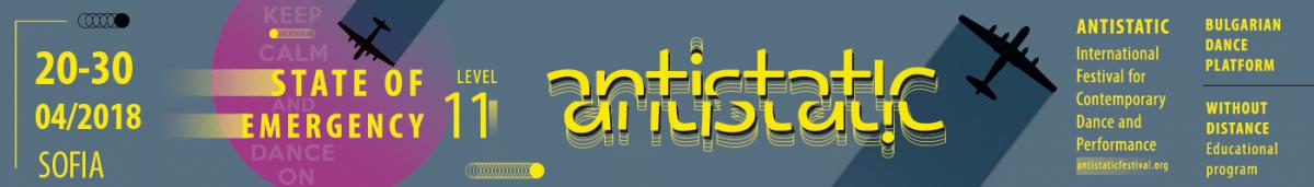 Antistatic Festival 2018