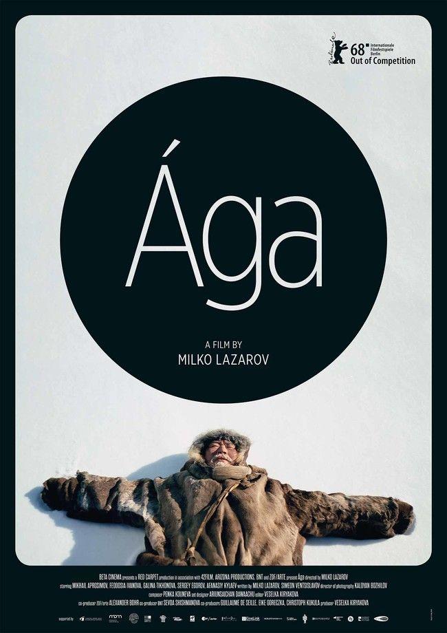 """Ága"" Milko Lazarov Bulgarian Film Cabourg Festival 2018"