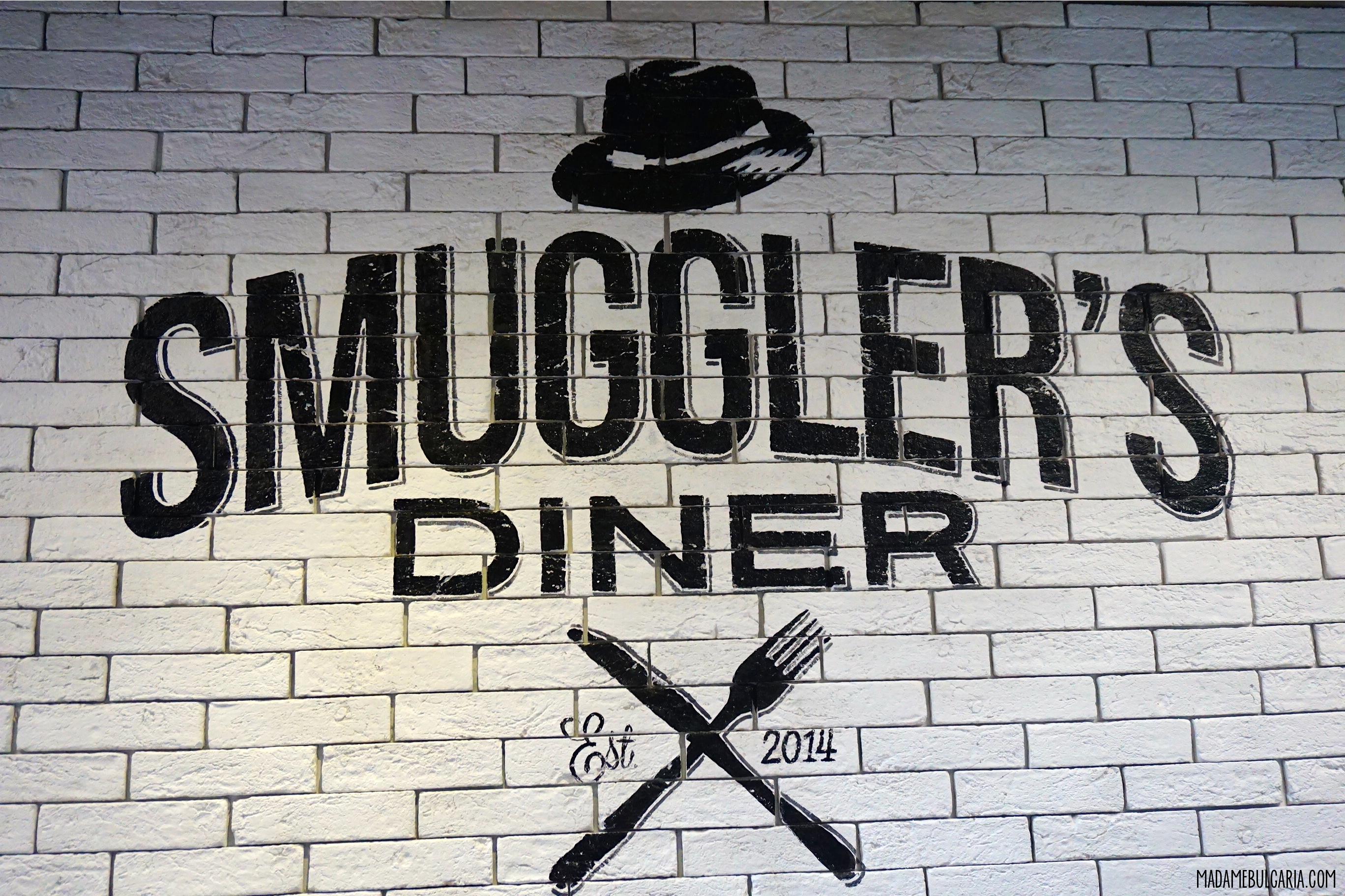 Smuggler's Diner, Sofia