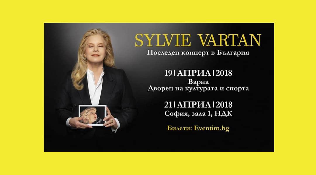 Sylvie Vartan Bulgaria 2018